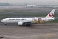 JAL B777-200(JA8985) (6314309020).jpg