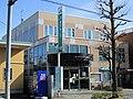 JA Tokyo Midori Fujimidai Branch.jpg