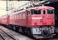 ED76-509
