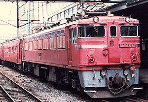JNR Class ED76 - Image: JNR ED76 501 sapporo