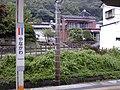 JR梁川駅(Yanagawa) - panoramio.jpg