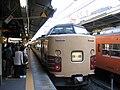 JR East 189 set H61 on Holiday-Rapid Kawaguchiko service 20040410.jpg