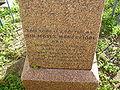 Jaffa ThomasHodgkin tomb02.jpg