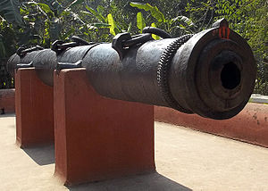 Jahan Kosha Cannon - The other side of the cannon.