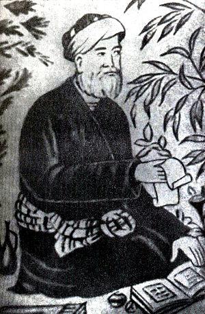 Jami - Jami, Artwork of Kamāl ud-Dīn Behzād