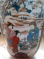 Japan Pleated neck vase (detail).jpg