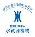 Japan Water Agency logo.jpg