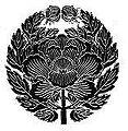 Japanese Crest ootaniha dakibotanmon.JPG