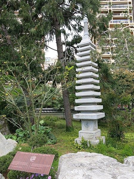 28 Japanese Garden Design Ideas To Style Up Your Backyard: File:Japanese Garden Monaco (stone Lantern).jpg