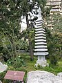 Japanese garden Monaco (stone lantern).jpg