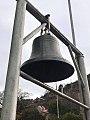Jerome-Fire Alarm Bell-1898.jpg