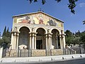 Jerusalem - Church of all Nations.jpg