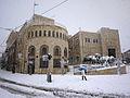 Jerusalem jaffa road (11353757015).jpg