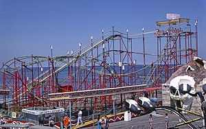 Jet Star (Casino Pier) - Image: Jet Star Casino Pier