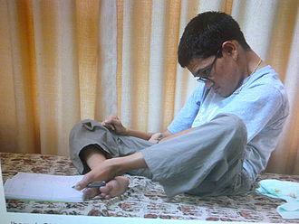 Jhamak Ghimire - Writing with feet