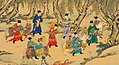 Jinyiwei Ming Dynasty.jpg