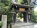 Jojakkoji - Kyoto - DSC06137.JPG