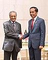 Joko Widodo and Mahathir Mohamad in Putrajaya, 2019.jpg