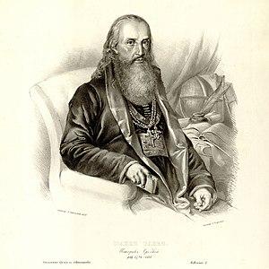 Jovan Rajić - Image: Jovan Rajic