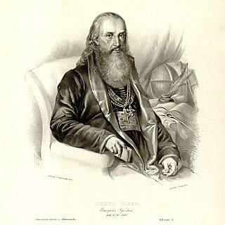 Jovan Rajić Serbian theologian, writer,historian