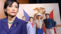 Judy Chu stands against military hazing.png