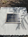 Julian Bond Memorial, American University.jpg