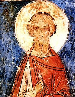 Julian of Antioch 4th-century Christian martyr and saint