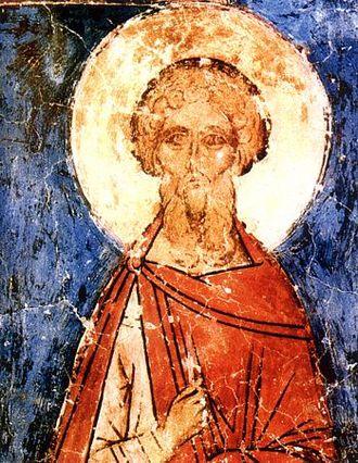 Julian of Antioch - Image: Julian of Tarsus
