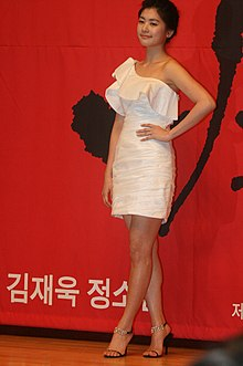 Jung somin in May 2010.jpg