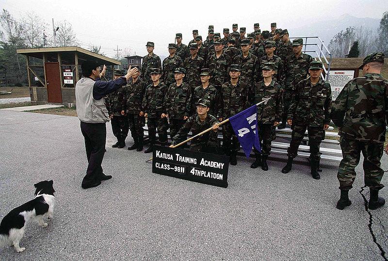 Academia de entrenamiento para el programa Katusa.