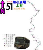 KMB51 RtMap.png