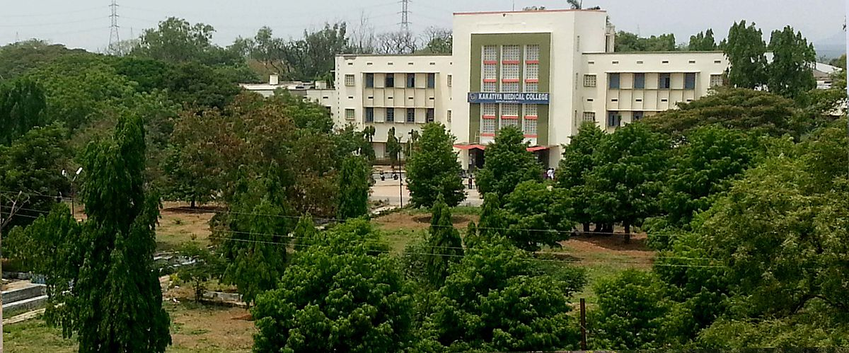 Kakatiya Medical College - Wikipedia