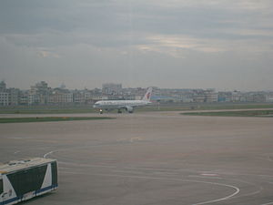 Kunming Wujiaba International Airport - Image: KUNMING2