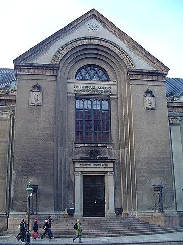 Копенгагенский университет (старое здание)