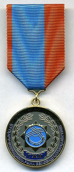 KZ Medal For active participation in rescue operations.jpg