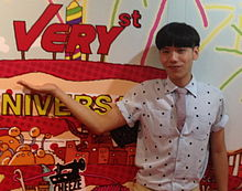 Kacha at VERY TV.jpg