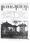 Kajawen 12 1928-02-11.pdf