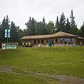 Kakabeka Falls Visitor Centre, Ontario (2686062730).jpg