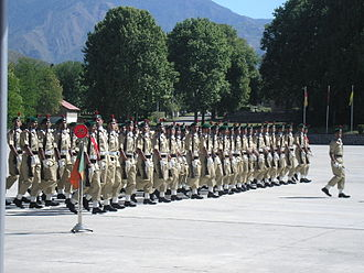 Pakistan Military Academy - Pakistan Military Academy Passing out Parade