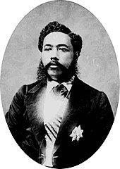 Kalakaua, photograph by Bradley & Rulofson, from Cover of Kalakaua March (black and white).jpg