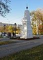 Kaluga Bazhenova St obelisk 02.jpg