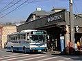 Kamenoi Bus Kannawa bus stop.jpg