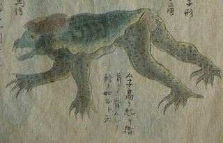Kappa (folklore) Japanese water imp
