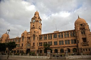 Karachi Municipal Corporation (KMC) Head Office, Karachi, Pakistan