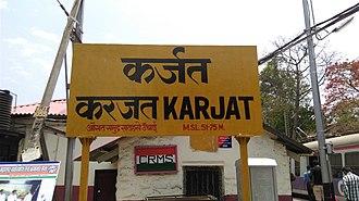 Karjat Junction railway station - Image: Karjat railway station Station board