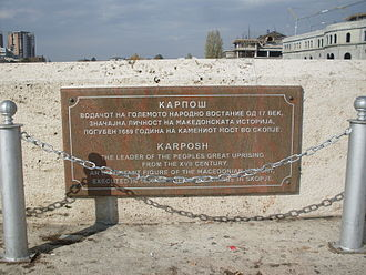 Kumanovo - Commemoration plaque at Skopje dedicated to Karposh's Rebellion.