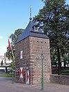 kasteel helmond, poorttoren 2, de oostelijke