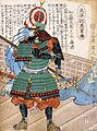 Kato samasuke.jpg