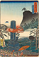 Kawanabe Kyosai - Historic spots at Urashima, Kanagawa (Kanagawa Urashima no Koseki) - from the series 'Famous sights ... - Google Art Project.jpg