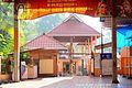 Keleswaram Sree Mahadeva Temple.jpg
